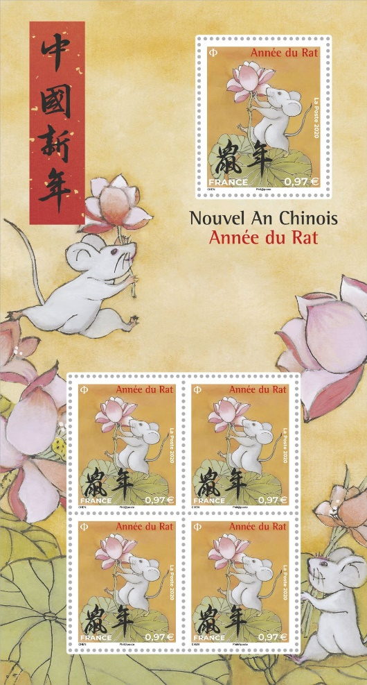 Emission Nouvel an chinois : Le rat